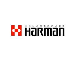HARMAN ハーマン