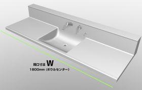 YS-DH洗面器一体カウンターW1800