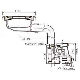 薄型横引排水部品KIT180Φ寸法図