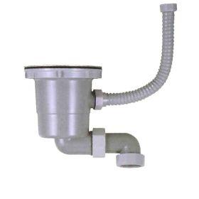 浅型(短尺)排水部品S-MPOBヨコ150(ポケットシンク対応)(直管)